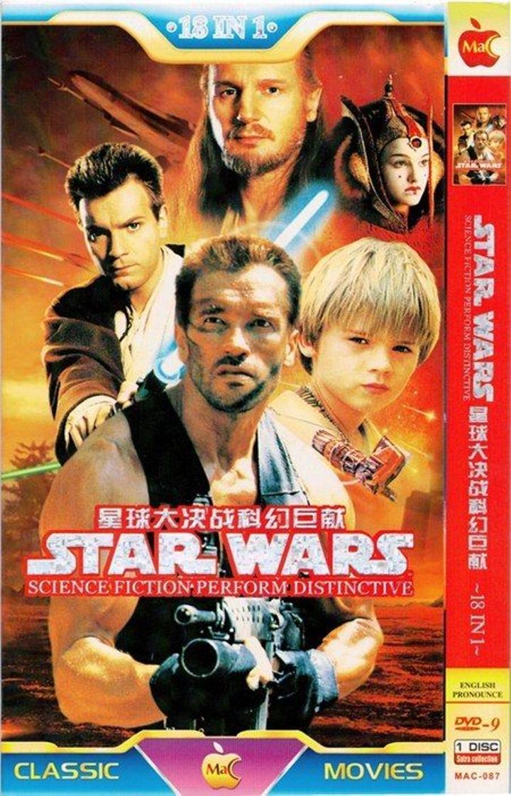 Dadas las circunstancias, puedo saltarme los protocolos de disponibilidad de la imagen. No obstante, proviene de http://distractify.com/humor/2015/12/13/mariam-space-wars-i-mean-star-wars